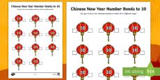 Chinese New Year Lantern Number Bonds to 10 Activity Sheet