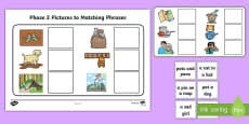 Workstation Pack:  Phase 2 Pictures to Phrases Matching Activity Pack