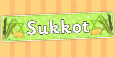 Sukkot Display Banner