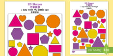 2D Shapes I Spy With My Little Eye Activity English/Mandarin Chinese