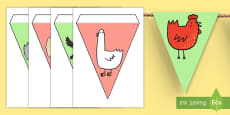 Display Bunting to Support Teaching on What the Ladybird Heard