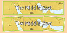 The Middle East Display Banner