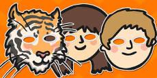 Tiger Tea Role Play Masks