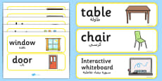 Classroom Furniture Labels Arabic Translation