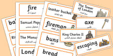 The Great Fire of London Word Cards Arabic Translation