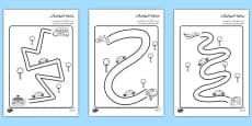Transport Pencil Control Path Activity Sheets Arabic