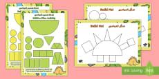 Build a Shape Dinosaur Activity Arabic/English