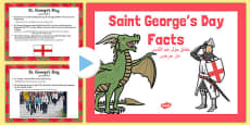 St George\'s Day Information PowerPoint Arabic Translation
