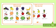 Fruit Word Mats Arabic/English