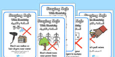 Staying Safe With Electricity Display Posters Arabic Translation