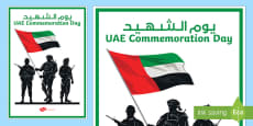UAE Commemoration Day Display Poster Arabic Translation