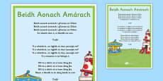 Lyrics Beidh Aonach Amárach