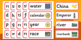 Chinese New Year Sensory Story Word Cards