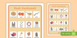 Rosh Hashanah Word Grid