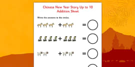 Chinese New Year Story Up to 10 Addition Sheet