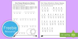 Solar Eclipse Multiplication Mystery Activity Sheet