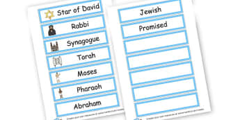 Judaism Word Cards - Judaism, Literacy,  Primary Resources, religion, faith, synagogue
