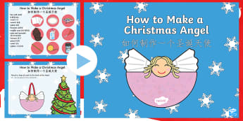 Christmas Angel Craft Activity PowerPoint English/Mandarin Chinese - Christmas Angel Craft Activity Powerpoint - christmas, christmas craft, christmas crafts, christmas
