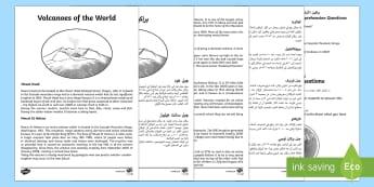 World Volcanoes Reading Comprehension Activity Arabic/English - World Volcanoes Reading Comprehension Activity - volcano, worksheet, comprehesion, vocanoes, compreh