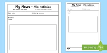 My News Writing Template - English/Spanish - My News Writing Template - News, The news, Writing Template, Blank  templates, letter, letter writin
