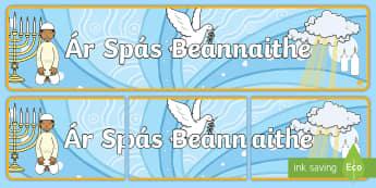 Ár Spás Beannaithe Display Banner - ROI, Ireland, Sacred Space, display banner, Irish, gaeilge, religious display, assembly display,Ár