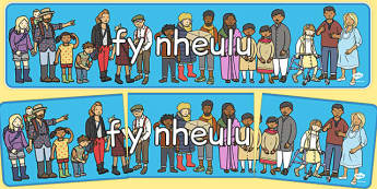 fy nheulu Display Banner Cymraeg - cymraeg, welsh, my family, family, display banner, display, banner