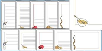 Rosh Hashanah Display Page Borders - rosh hashanah, display, page border