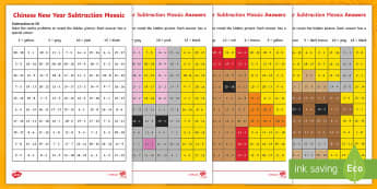 Chinese New Year Animals Subtraction Mosaics - Chinese New Year KS1. KS2, EYFS, Celebration, festivals, rooster