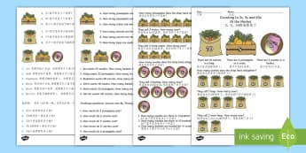 Counting in 2s, 5s, and 10s Multiplication Activity Sheet English/Mandarin Chinese - Counting in 2s 5s and 10s Multiplication Worksheet - worksheet, mulitplication, multipication, multi