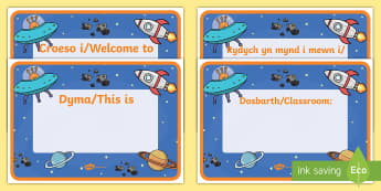 Welcome to Space Themed Classroom Signs A4 Display Poster English/Welsh  - Welsh, siarter iaith, display, welsh display, curriculum cymreig, space, gofod,Welsh