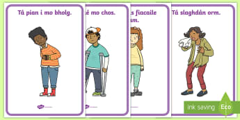 Cad atá cearr leat? Display Posters Gaeilge - Me Fein, sick, ill, Irish, tinn, injury, what's wrong?
