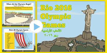 KS1 Rio Olympics 2016 Information PowerPoint Arabic Translation - arabic, Olympic Games 2016, KS1, olympics, Rio, Brazil, information powerpoint