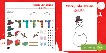 Design Your Own Snowman Christmas Cards English/Mandarin Chinese - Design Your Own Snowman Christmas Cards - Christmas, xmas, Happy Christmas, tree, snowman, cards, ca
