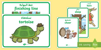 The Tortoise and The Hare Display Posters Arabic/English - The Tortoise and The Hare Display Posters - display images, story EAL Arabic,Arabic-translation