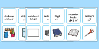 Classroom Objects Vocabulary Matching Cards Urdu Translation - urdu, classroom, objects, vocabulary, matching, match, cards, activity