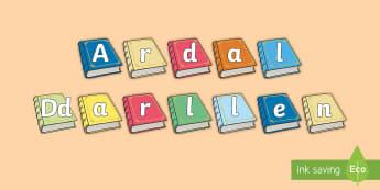 Arddangosfa Ardal Ddarllen ar Lyfrau Baner - darllen, llyfrgell, cornel darllen, cornel ddarllen, library, reading corner,Welsh