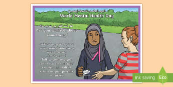 World Mental Health Day: Are You Worried? A4 Display Poster Arabic/English  - Mental Health, World mental health day, worried, emotions, EAL