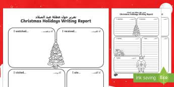 Christmas Holiday Report Writing Frame Arabic/English - christmas, holiday, writing report, writing, report, holiday report, EAL