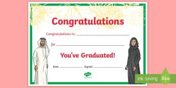 Graduation Certificate - UAE, ADEC, MOE, end of year, graduation