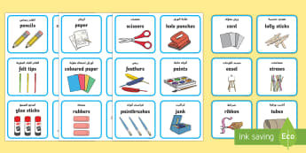 Blue Creative Area Square Peg Labels Arabic Translation Arabic/English - Themed creative resource labels, Label template, Resource Label, Name Labels, Editable Labels, Drawe