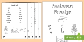 Fuaimean Fonaigs ì - Duilleag-Obrach - Cfe, Early Level, First Level, Letters, Sounds, Phonics, Gaelic Sounds, Gaelic Alphabet,Scottish, wo