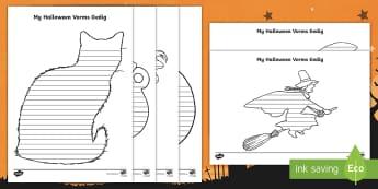 Halloween Vorm Gedig Writing Template  - Oktober, spook, heks, pampoen, skryf, potlood, kreatief