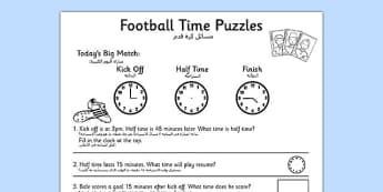 Football Themed Differentiated Time Activity Sheets Arabic Translation - arabic, football, euro 2016, worksheet