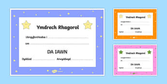 End of term Award Certificates Welsh - welsh, cymraeg, End of term, award, scroll, reward, award, certificate, medal, rewards, school reward
