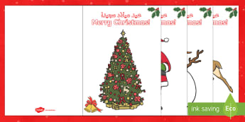 Christmas Card Templates Arabic/English - Christmas Card Templates - Christmas, xmas, Happy Christmas, cards, template, templates, EYFS, tree,