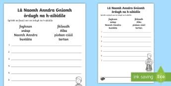 Là Naomh Anndra Gnìomh òrdugh na h-aibidile   - cfe, gaelic, A' Chiad Ire, Là Naomh Anndra, Duilleag Obrach, ,Scottish