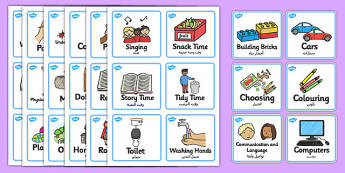 Visual Timetable Nursery FS1 Arabic Translation - arabic, timetable