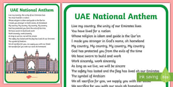 UAE National Anthem English A2 Display Poster