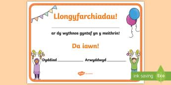 Cychwyn Ysgol Tystysgrifau  - tystysgrifau, certificates, yn ol i'r ysgol, back to school, canmol, praise, meithrin, nursery, da