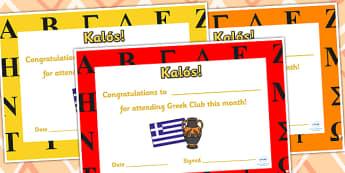 Greek Club Certificates - greek club, certificates, reward, award, reward certificates, certificate template, behaviour management, class management